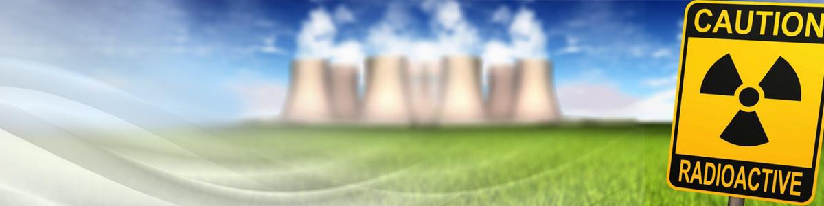 Обучение по радиационной безопасности